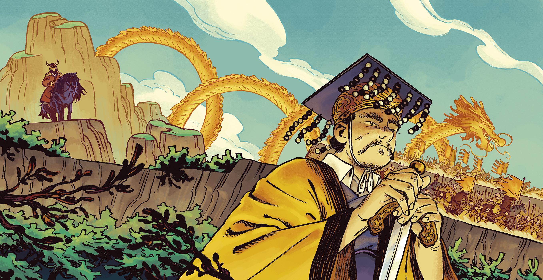 The War between Yellow emperor and Yan emperor